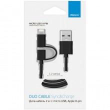 Кабель Deppa 2 в 1: Apple 8-pin, micro USB черный, 1,2 м